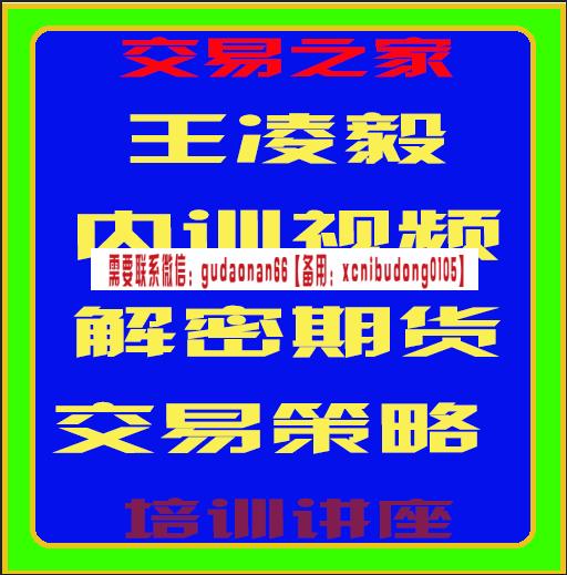 QQ截图20190822145539.png