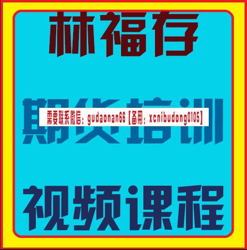 QQ截图20190822140236.png