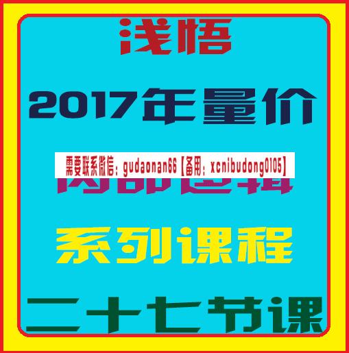 QQ截图20190820141436.png