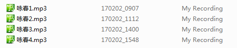 QQ截图20191219125221.png