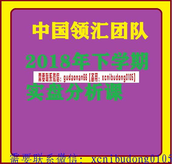 QQ截图20190313154543.png