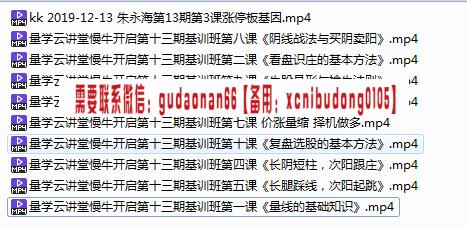 QQ截图20200308092352.png