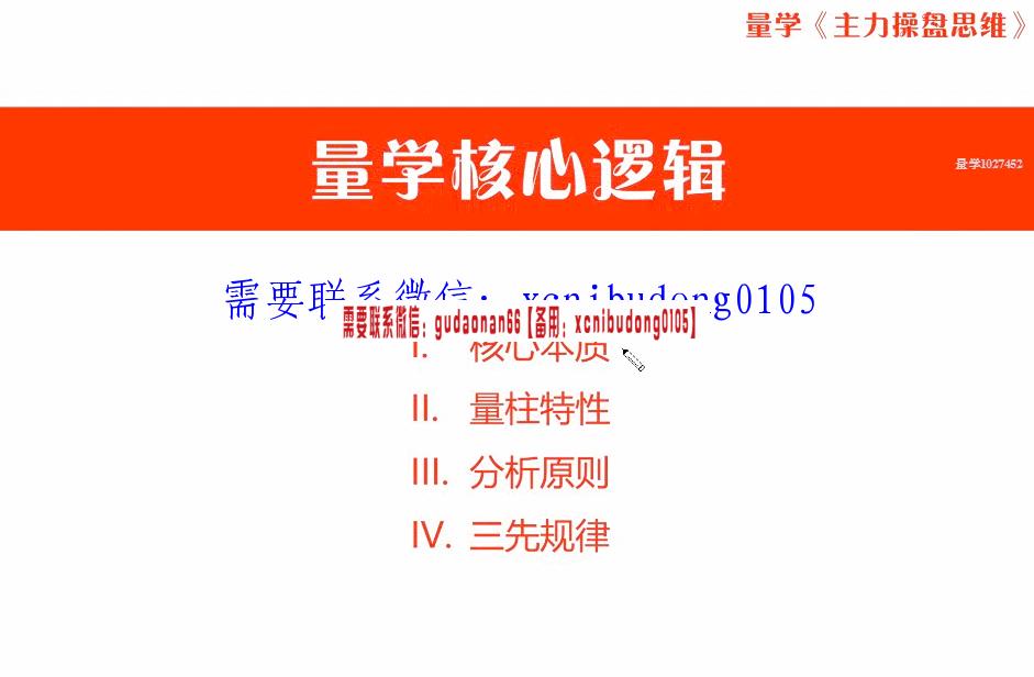 QQ截图20200308094358.png
