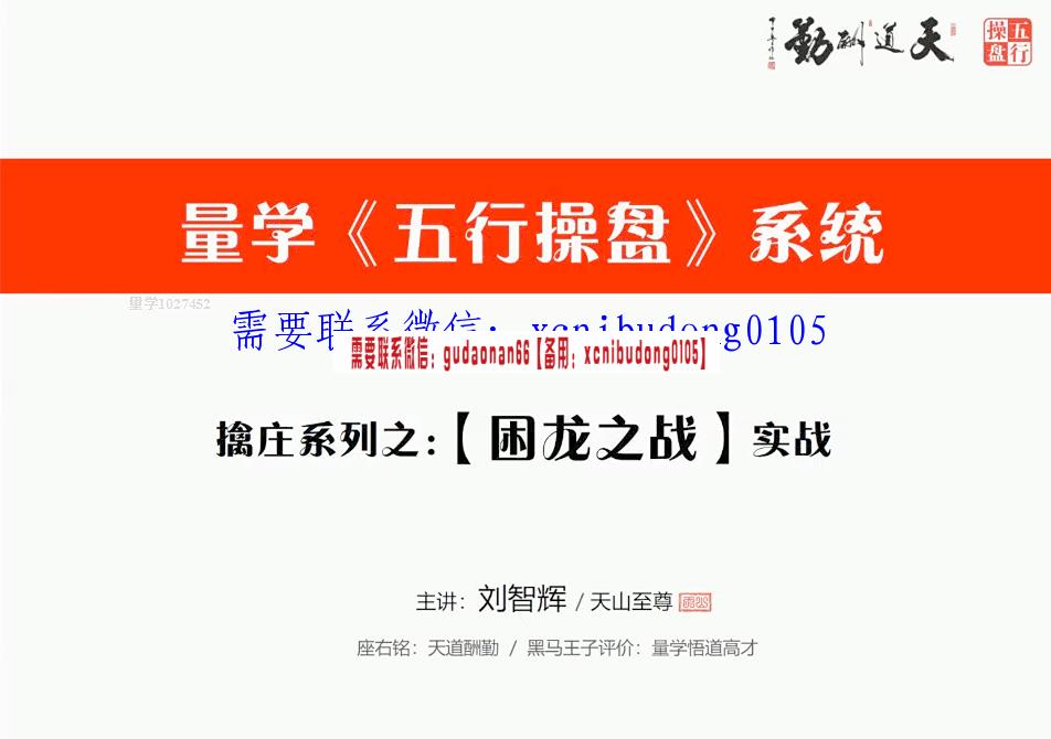 QQ截图20200308094331.png