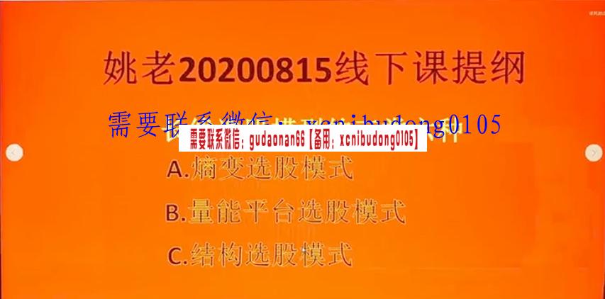 QQ截图20200926094846.png