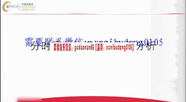 QQ截图20201103135708.png
