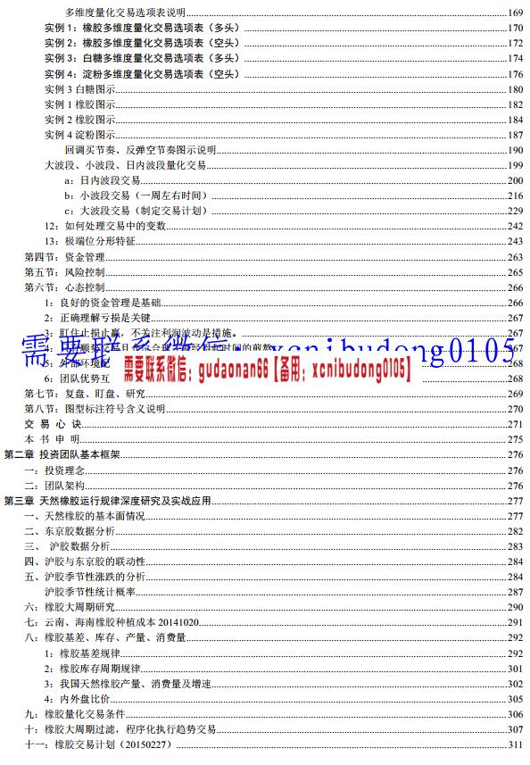 QQ截图20201105155526.png
