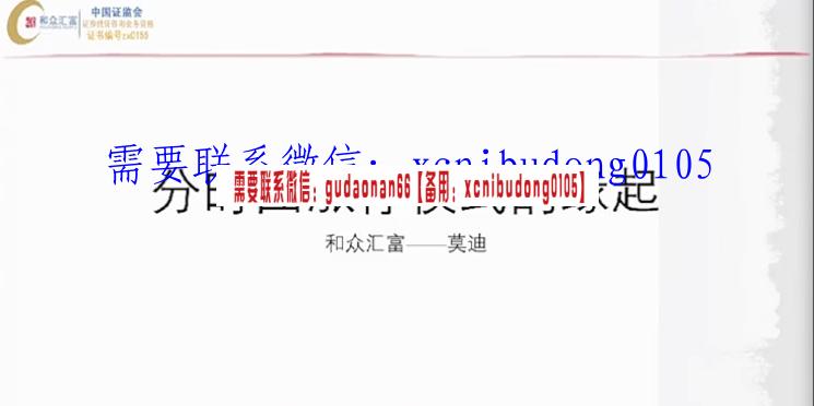 QQ截图20201103135639.png
