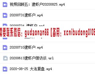 QQ截图20201126173536.png