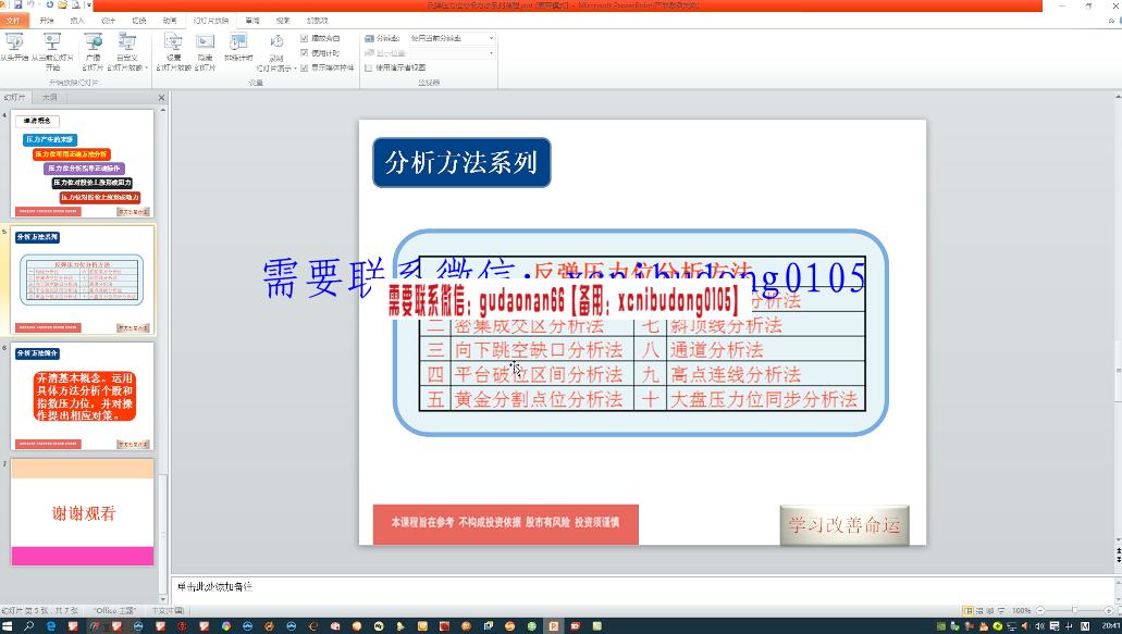 QQ截图20201105201706.png