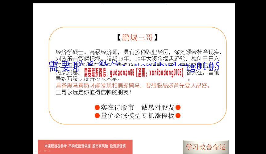QQ截图20201105201939.png