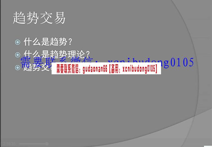 QQ截图20201210103951.png