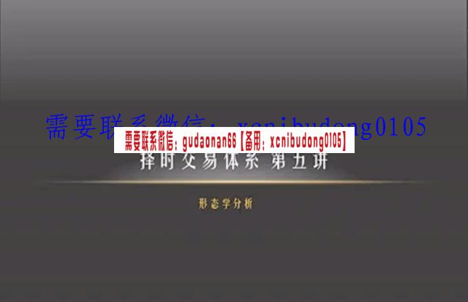 QQ截图20201210104037.png