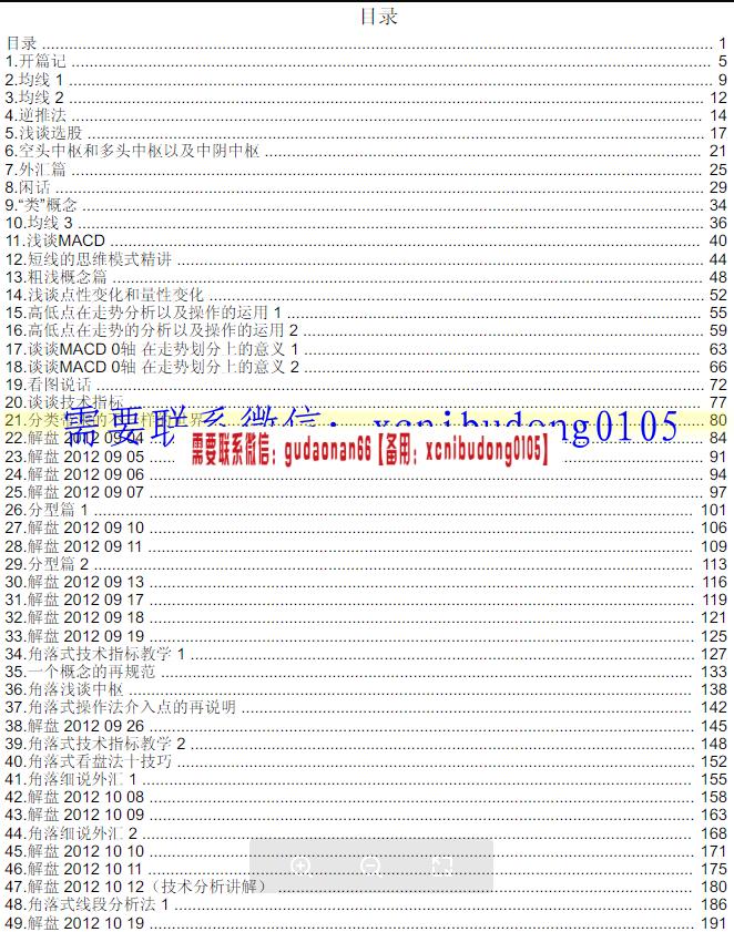 QQ截图20201223143420.png