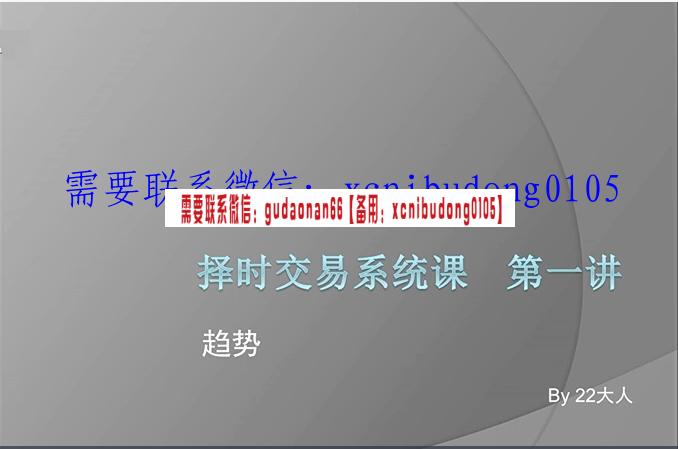 QQ截图20201210103938.png