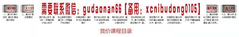 微信图片_20210126123755.jpg