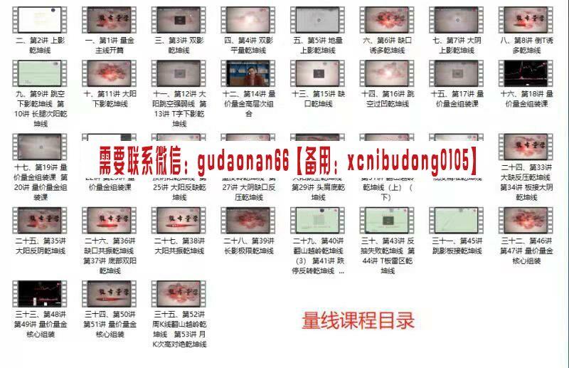 微信图片_20210126123737.jpg