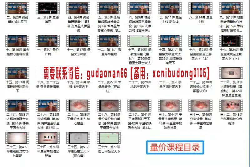 微信图片_20210126123745.jpg