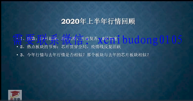 QQ截图20210402094433.png