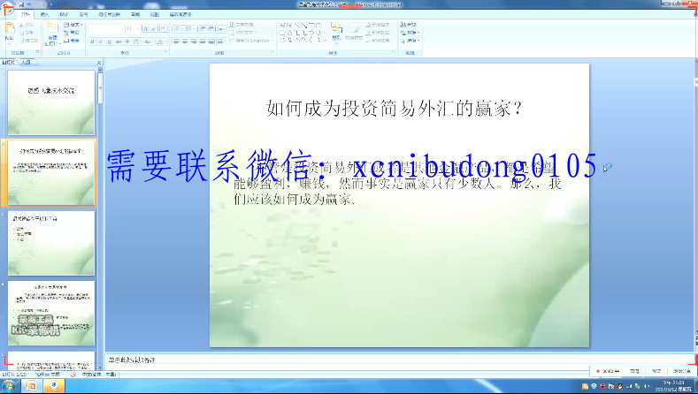QQ截图20210914093621.png